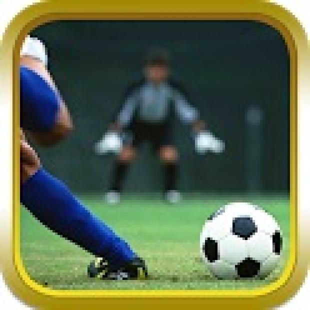 Euro 2013 Kick off Logo